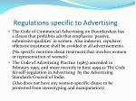 regulations specific to advertising