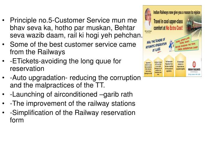 """Principle no.5-Customer Service mun me bhav seva ka, hotho par muskan, Behtar seva wazib daam, rail ki hogi yeh pehchan."""""""