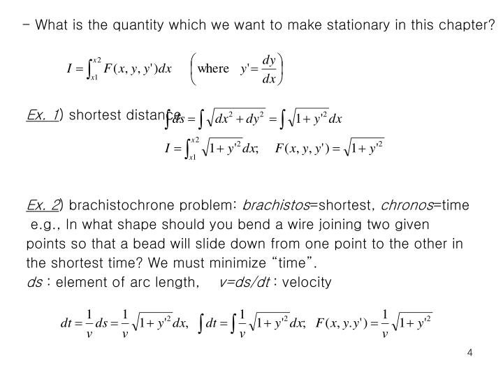- What is the quantity which we want to make stationary in this chapter?