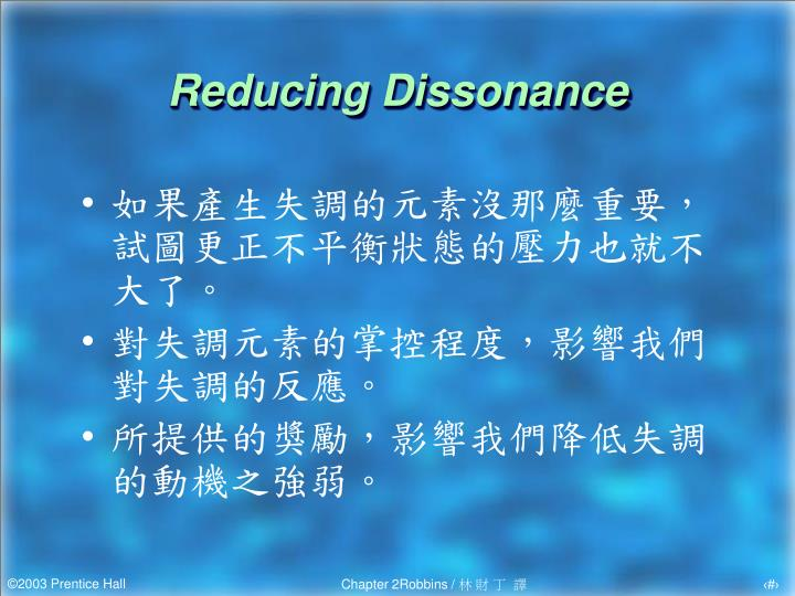 Reducing Dissonance