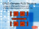 cpld complex pld structure