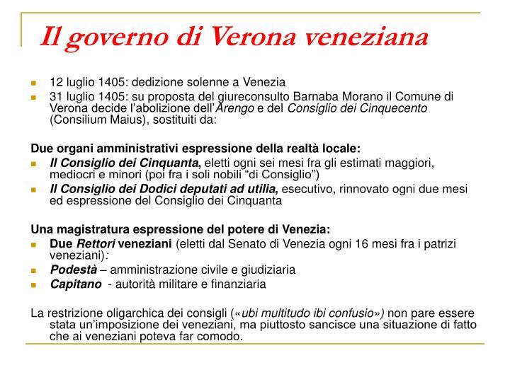 Il governo di Verona veneziana