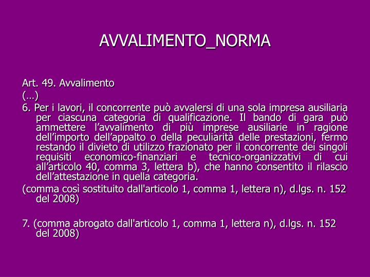 AVVALIMENTO_NORMA