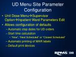 ud menu site parameter configuration