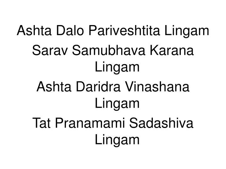 Ashta Dalo Pariveshtita Lingam