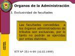 organos de la administraci n2