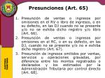 presunciones art 65