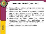 presunciones art 652