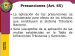 presunciones art 653