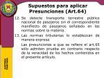 supuestos para aplicar presunciones art 643