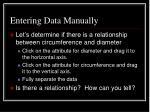 entering data manually3