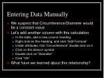 entering data manually4