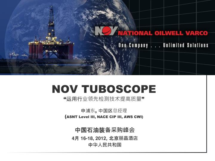 Nov tuboscope asnt level iii nace cip iii aws cwi