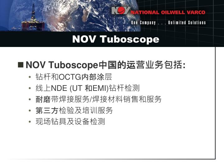 NOV Tuboscope