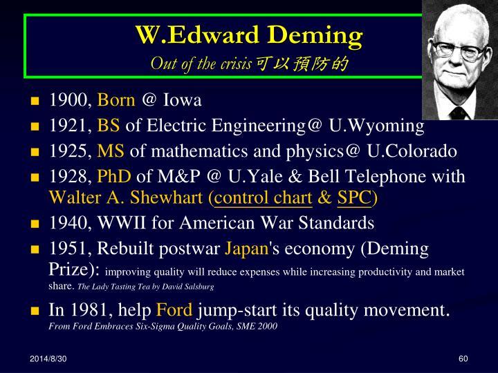 W.Edward Deming