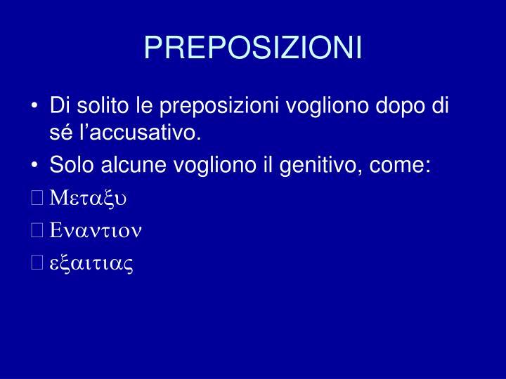 PREPOSIZIONI