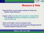 museum web