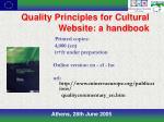 quality principles for cultural website a handbook