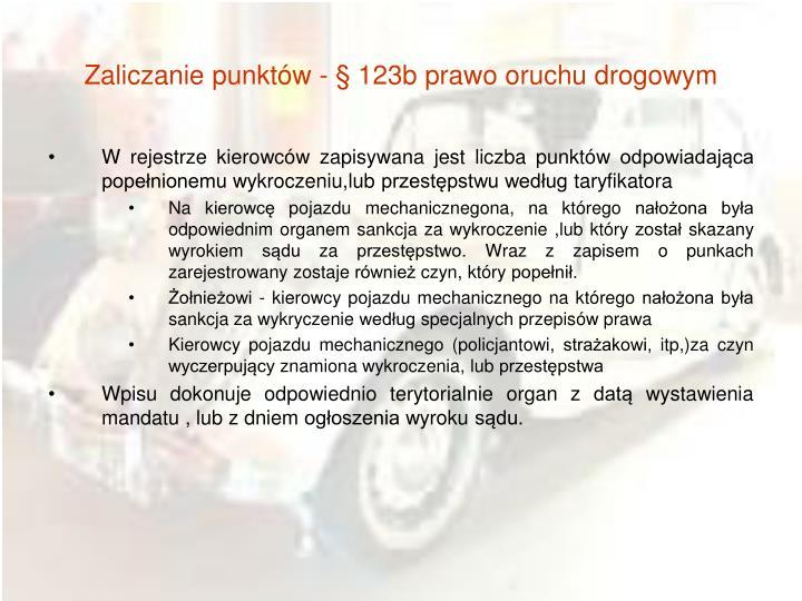 Zaliczanie punktów - § 123b prawo oruchu drogowym