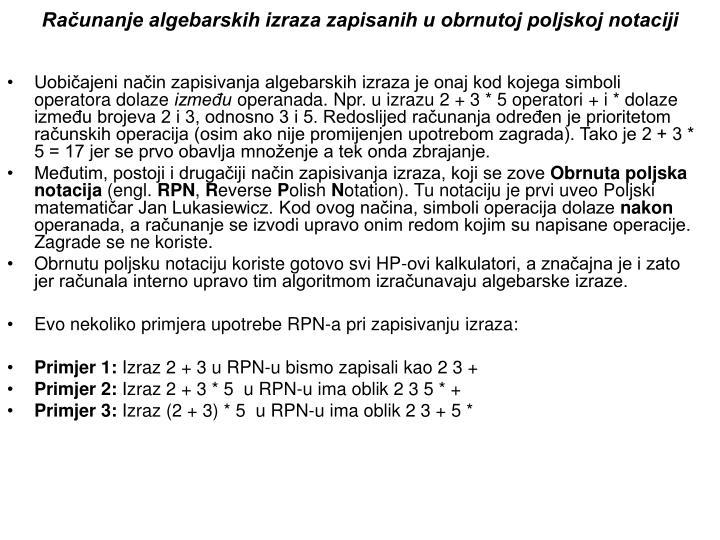 Računanje algebarskih izraza zapisanih u obrnutoj poljskoj notaciji