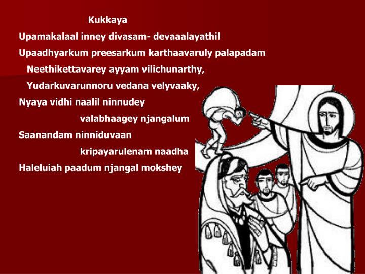 Kukkaya