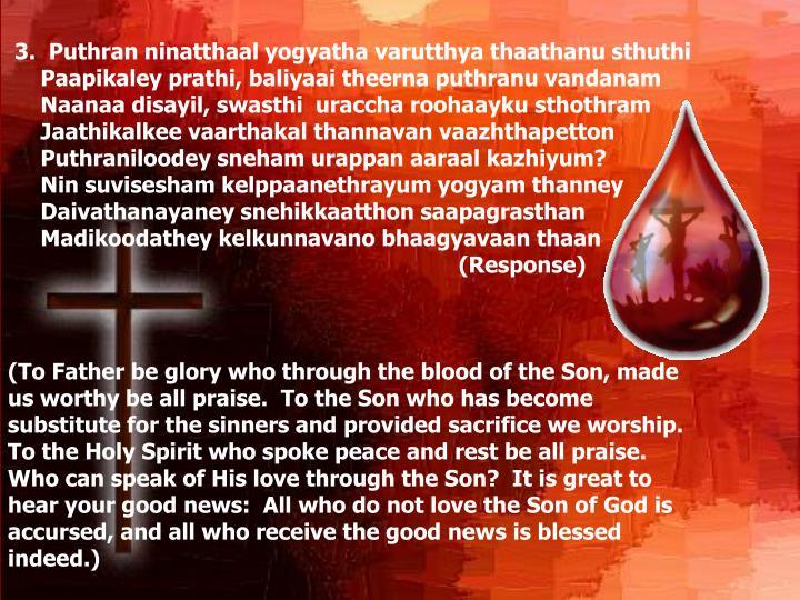 3.  Puthran ninatthaal yogyatha varutthya thaathanu sthuthi