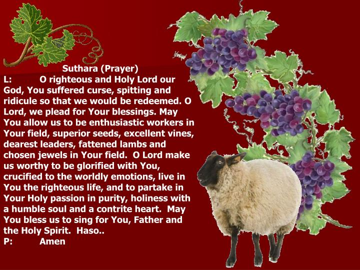 Suthara (Prayer)