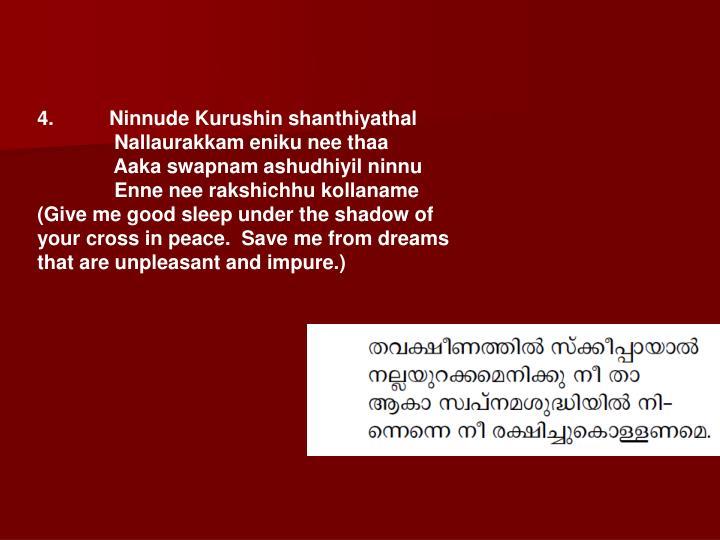 4.Ninnude Kurushin shanthiyathal