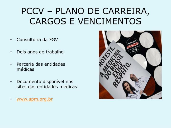 PCCV – PLANO DE CARREIRA, CARGOS E VENCIMENTOS