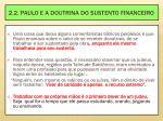 2 2 paulo e a doutrina do sustento financeiro