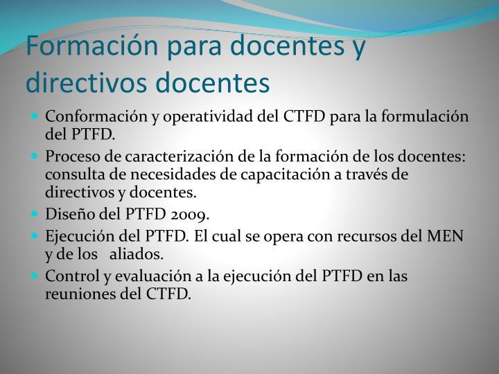 Formación para docentes y directivos docentes
