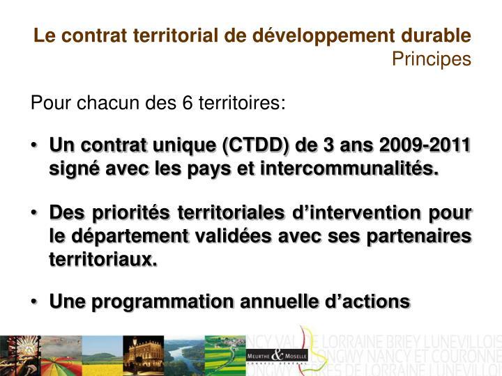 Le contrat territorial de développement durable