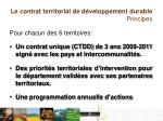 le contrat territorial de d veloppement durable principes