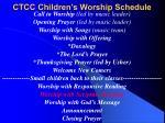 ctcc children s worship schedule10