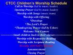 ctcc children s worship schedule11