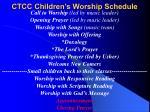 ctcc children s worship schedule12
