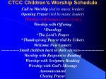 ctcc children s worship schedule2