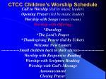 ctcc children s worship schedule3