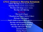 ctcc children s worship schedule4