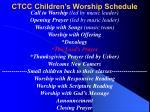 ctcc children s worship schedule5