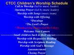 ctcc children s worship schedule6