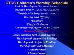 ctcc children s worship schedule7