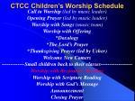 ctcc children s worship schedule9