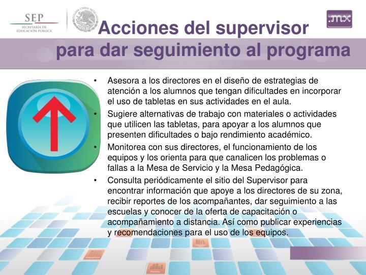 Acciones del supervisor