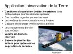 application observation de la terre