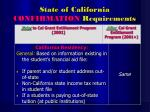 state of california confirmation requirements1