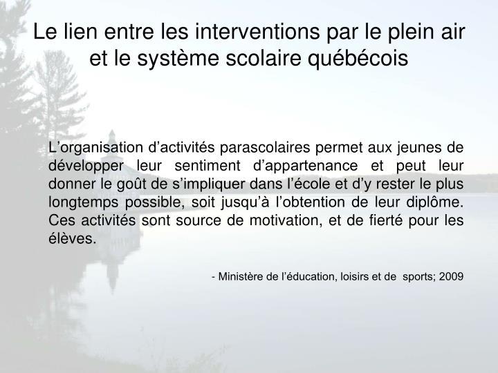 Le lien entre les interventions par le plein air et le système scolaire québécois