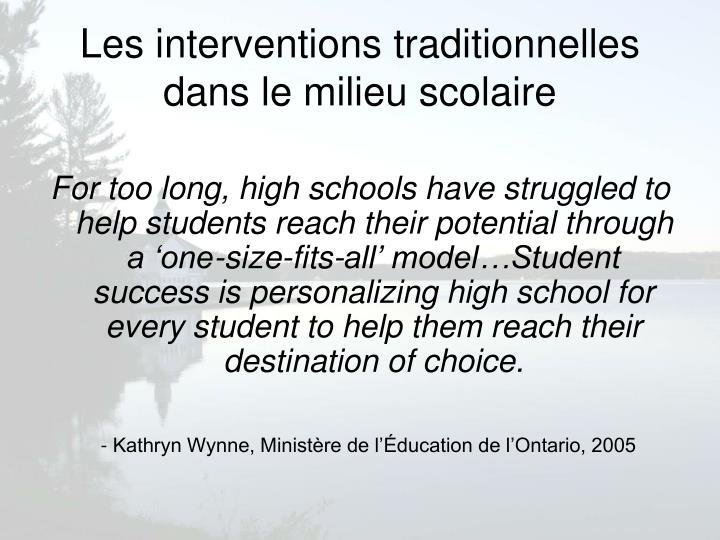 Les interventions traditionnelles dans le milieu scolaire