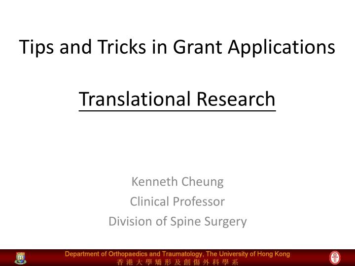 Tips and tricks in grant applications translational research