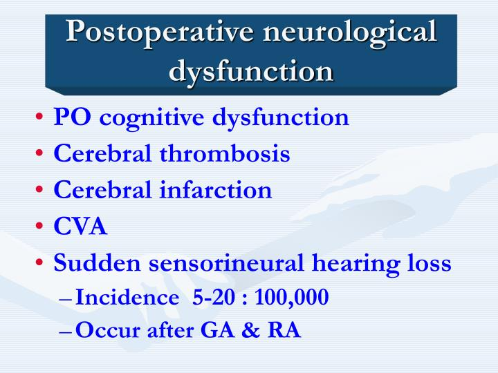 Postoperative neurological dysfunction